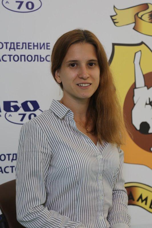 Гребенюк Алиса Викторовна