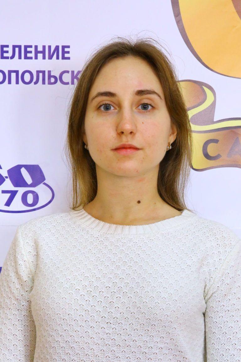 Кострова Юлия Андреевна
