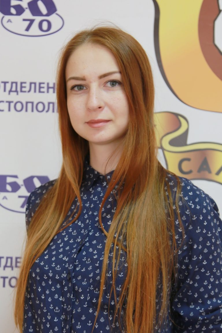 Литова Анастасия Сергеевна
