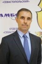 Макаров Александр Борисович