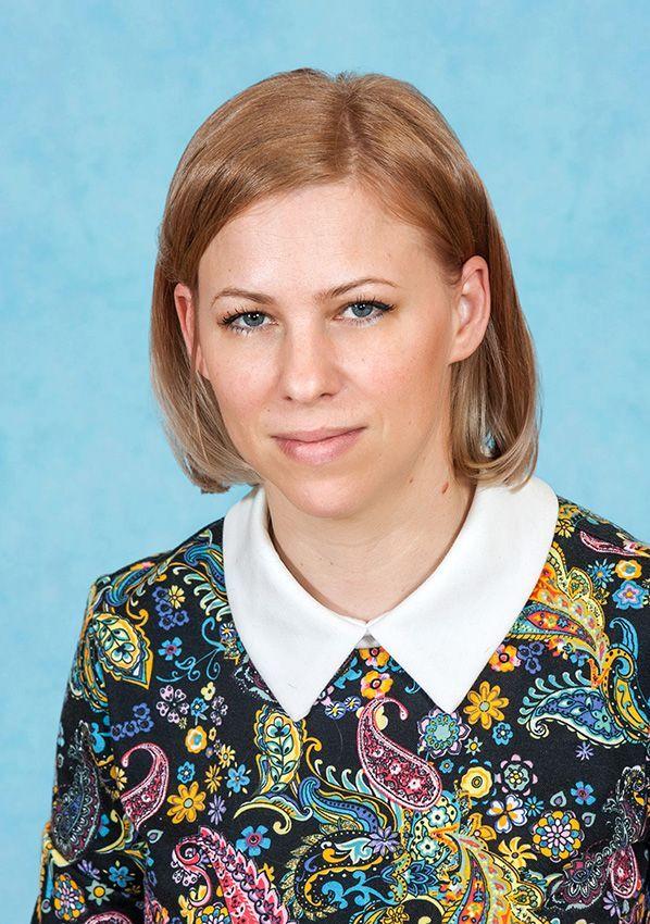 Пимакина Елена Александровна