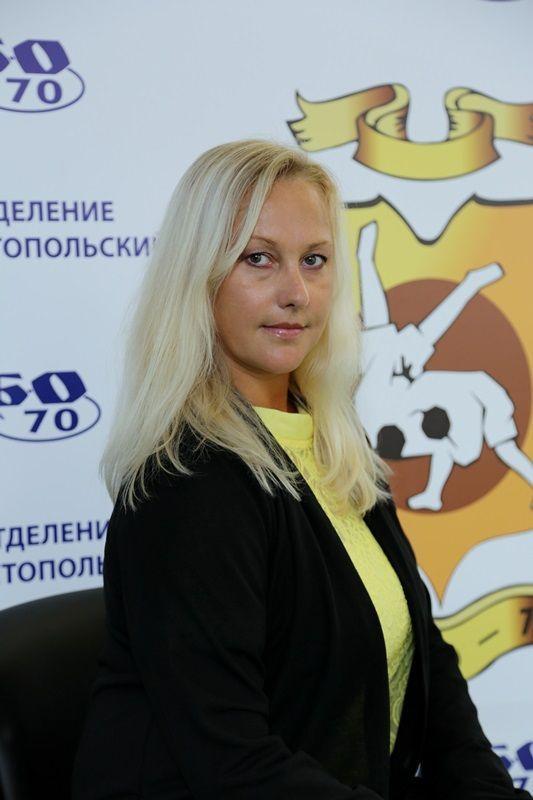 Старцева Ольга Валентиновна