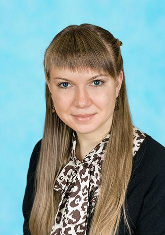 Хомченко Татьяна Анатольевна